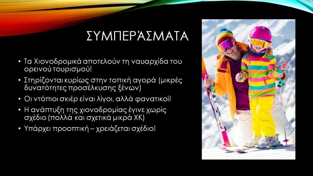 mite-slide13
